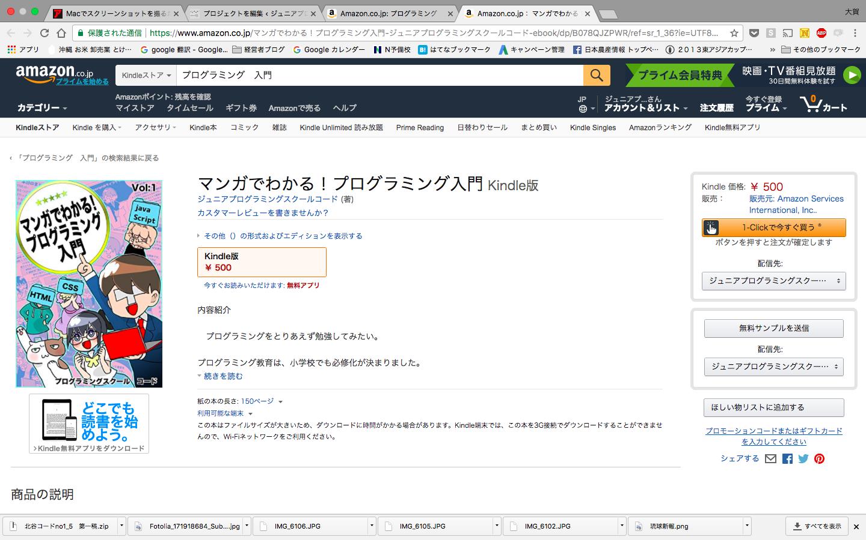 電子書籍 コード