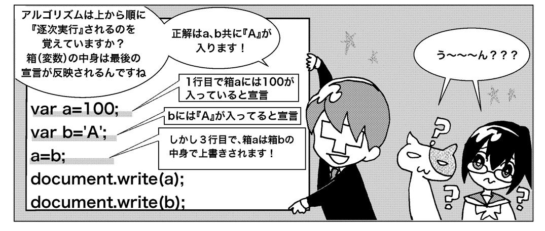 no5-3naoshi