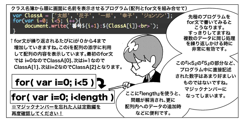 no11-5