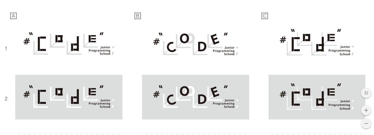 コード初期ロゴ2
