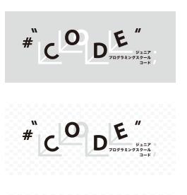 コード最終ロゴ