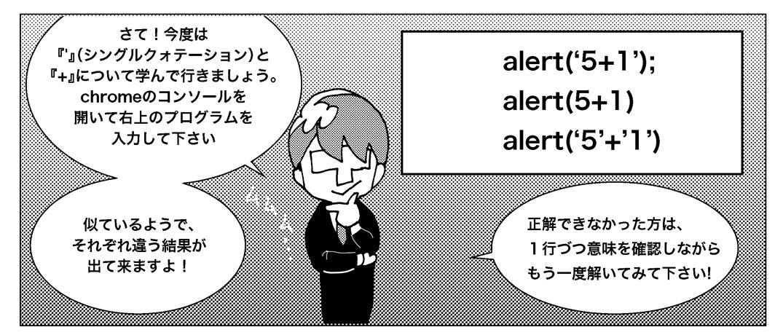 no5-4naoshi