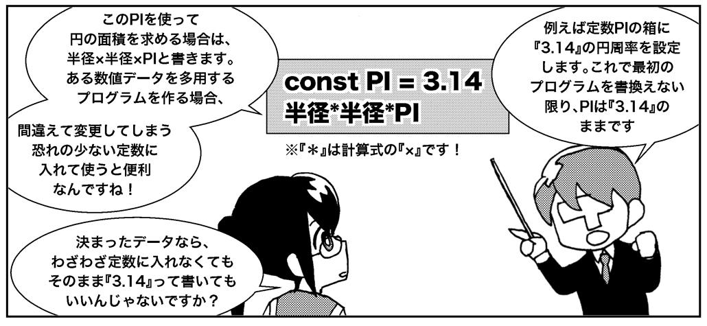NO6-3