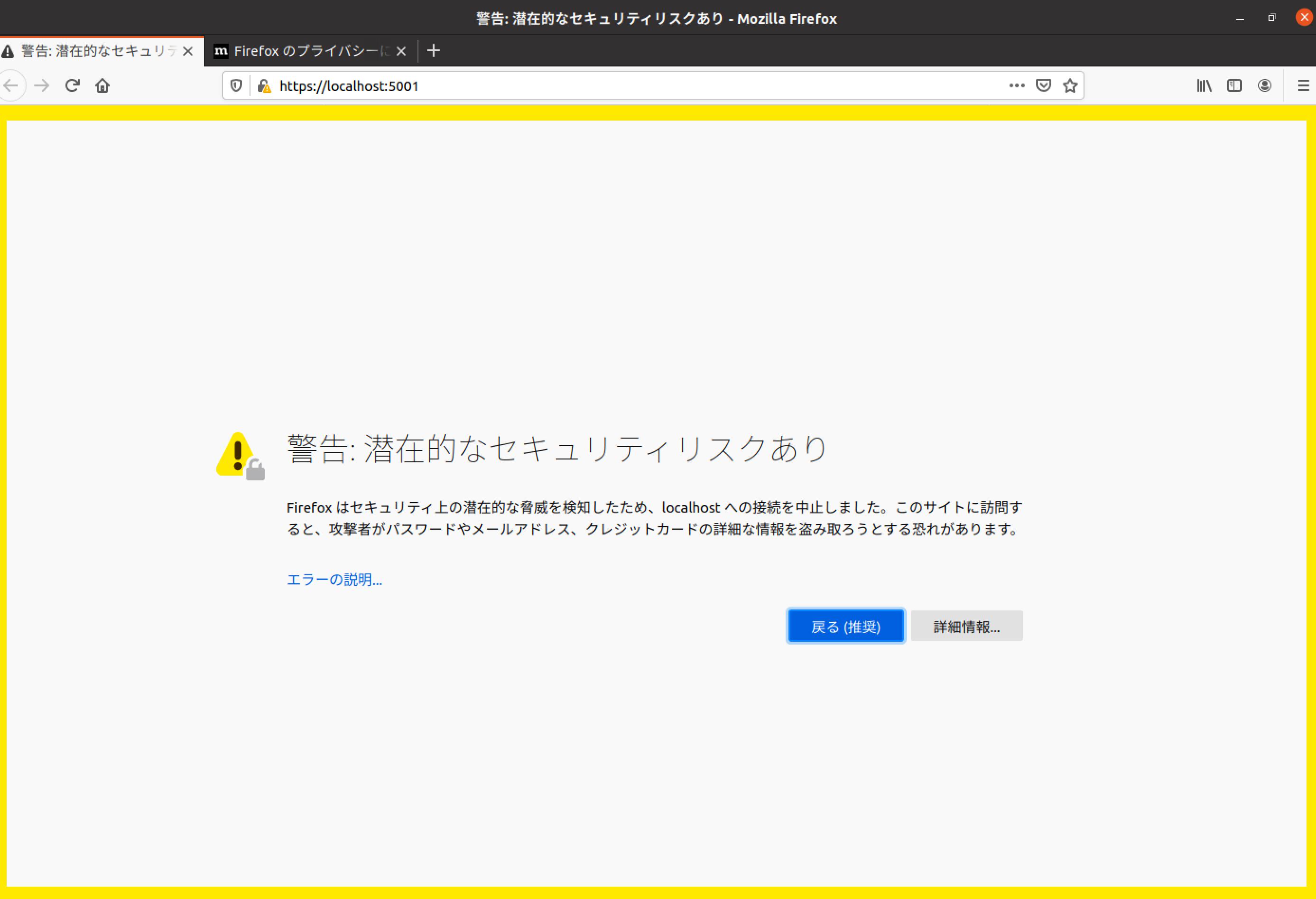 debug_browser