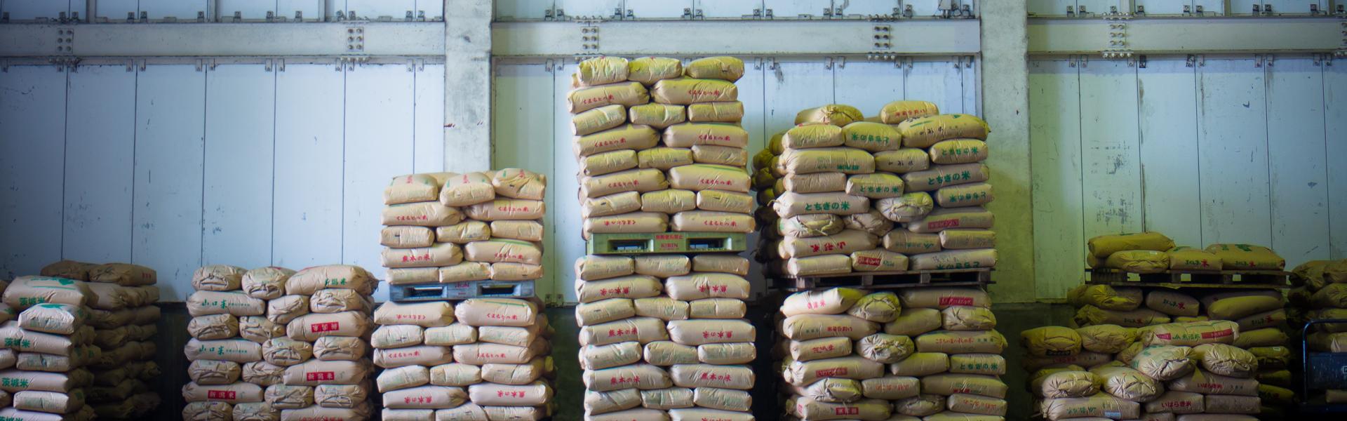 お米のとけしイメージ
